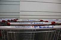 超市购物车