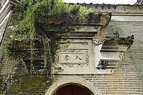 传统祠堂建筑
