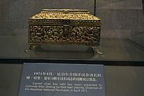 镂雕双层银盒
