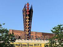 迪士尼大剧院门楼