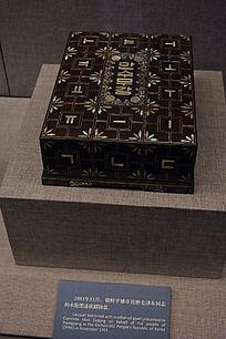 木胎黑漆嵌细盒