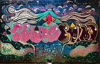炫酷艺术字涂鸦墙