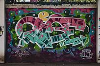 炫丽艺术字涂鸦墙