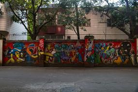 美式漫画风格涂鸦墙