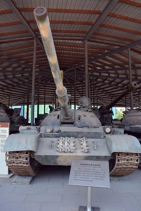 中国59式中型坦克
