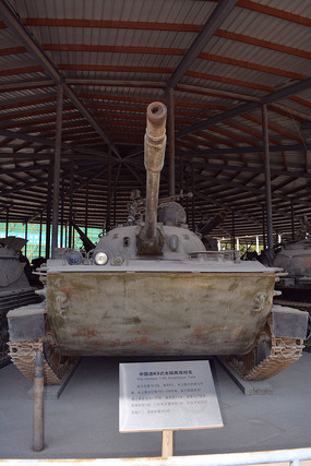 中国水陆两用坦克