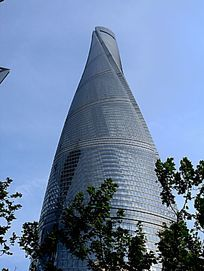上海浦东陆家嘴上海中心大楼