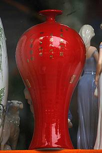 红色瓷器花瓶