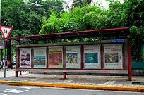 路边广告牌