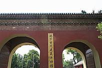北京古代建筑博物馆外景