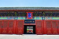 先农坛中国古代建筑展拜殿外景