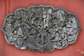 五塔寺砖雕菊花丛花卉