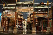 老北京建筑模型
