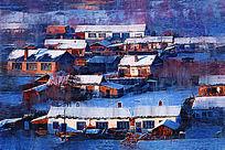 电脑油画《山村雪景》