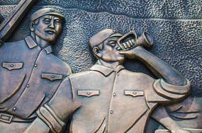 鞍山人防公园解放军吹号员吹冲锋号浮雕半身像