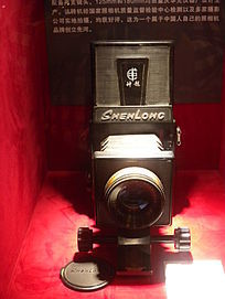 神龙牌单镜头相机