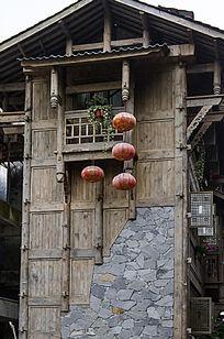 半石半木建筑