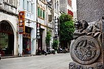 老街建筑风景