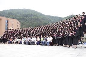 全年级毕业照合影