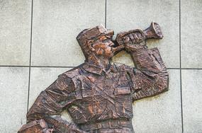 鞍山烈士陵园解放战争吹号员半身像浮雕