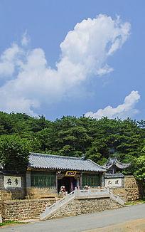 千山太和宫正门房屋式门楼与白云夏景
