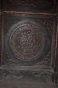 八仙标志福字-圆形木雕