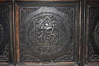 方框福字-圆形木雕