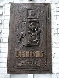 老相机铜雕板