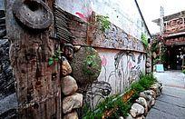 农家小院涂鸦墙