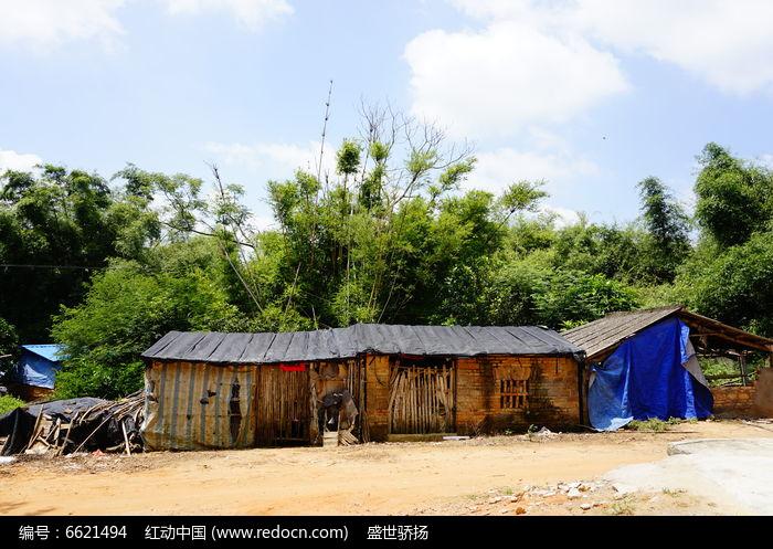 贫民住宅图片