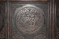 中国风福字-圆形木雕