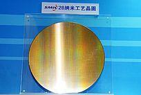 28纳米工艺晶圆