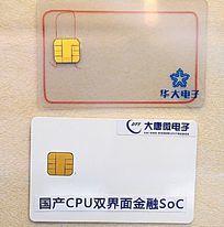 国产cpu双界面金融soc