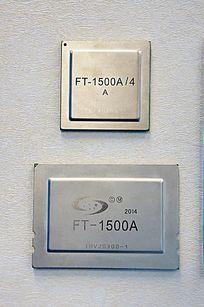 国产飞腾微处理器芯片