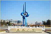 泉城广场标志建筑