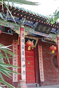 圣佛寺大门