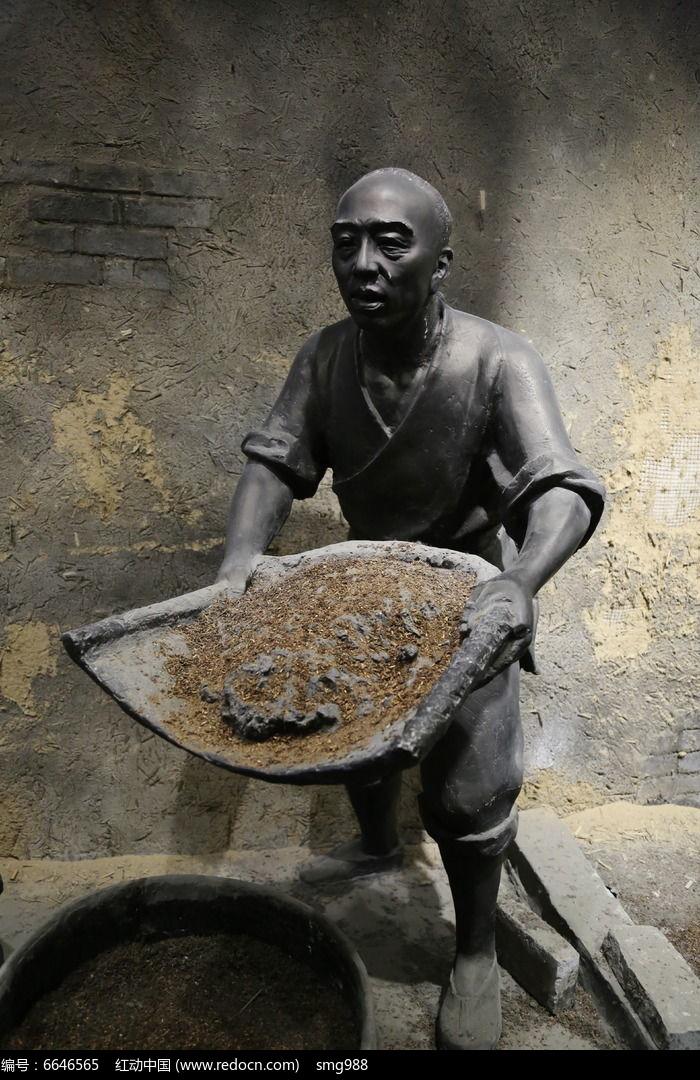 二锅头制作工艺人物雕像晒粮食图片