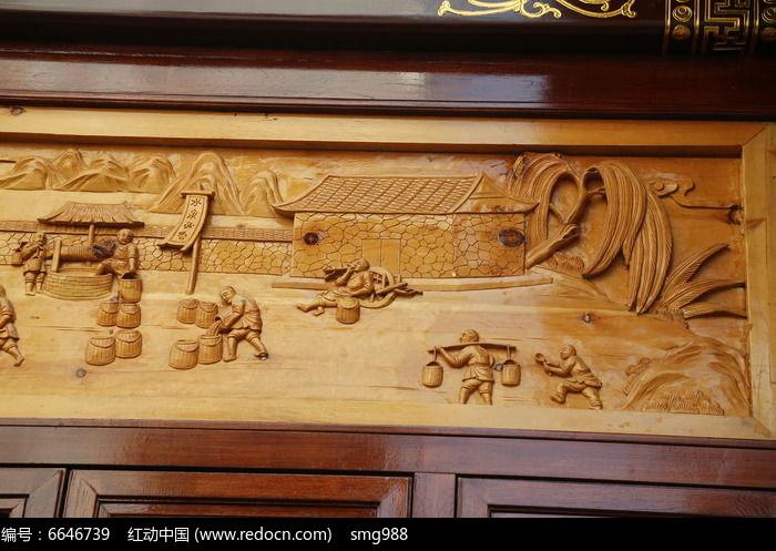 木雕古代打井水挑粮食场景图片