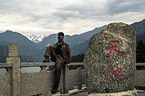 新疆天池风景背景图