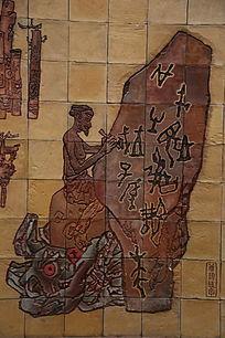 彩色壁刻古人雕刻图案