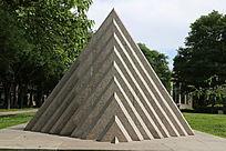 三角形图案水利工程雕像