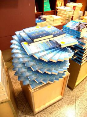 书本摆放造型