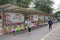 公共自行车停放点