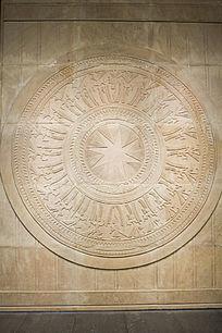 墙面的巨大鼓面花纹雕刻