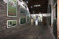 历史文物博物展馆