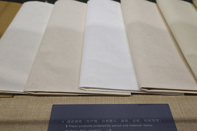 古代造纸成品宣纸