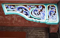 卷曲纹镂空木雕-边角雕刻装饰