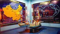 中国地理博物馆