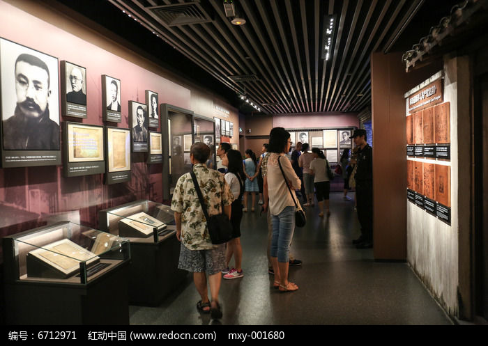 参观上海中共一大会址图片