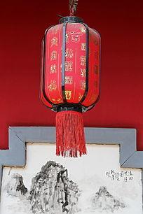 传统福字红灯笼